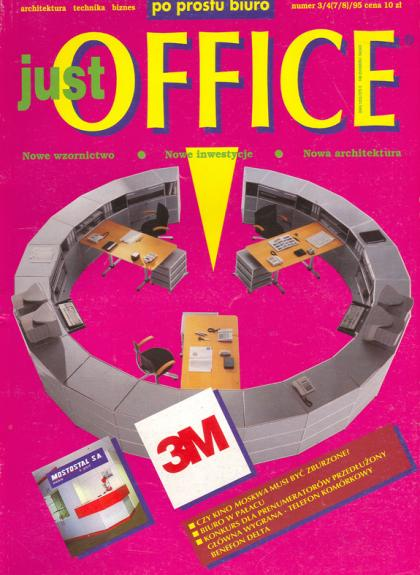 Just Office 3/4 1995